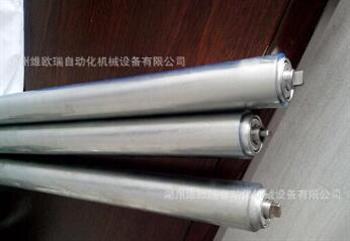 不锈钢辊筒的安装方式